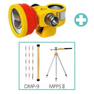 【Myzox】M-1500MPプリズム(Bセット)M-1500MPBセット【送料無料】