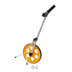 【Myzox】【センシン】コロコロメジャー(デジタルメジャー) D-210cm〜10km【送料無料】