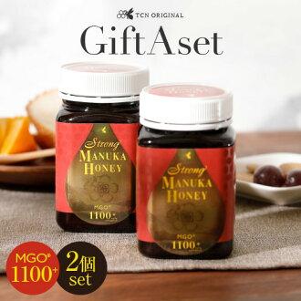 Under coupon distribution! Manu Kach knee gift A set (Strong Manu Kach knee MGO1100+ 500 g two set) マヌカ honey honey honey organic New Zealand SMN39-500GA