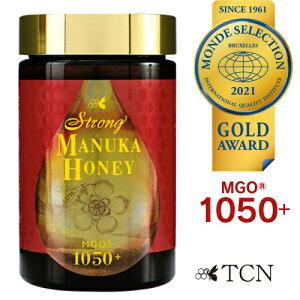マヌカハニー MGO1050+ 驚異的な活性力と機能性 ストロングマヌカハニー 2020年度モンドセレクション金賞受賞 最高級 マヌカハニー 500g マヌカはちみつ はちみつ 高級 蜂蜜 ニュージーランド