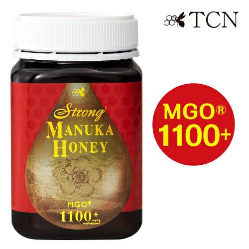 マヌカハニー ストロングマヌカハニー MGO1100+ 活性強度39+ 500g マヌカ蜂蜜 ハチミツ 蜂蜜 オーガニック ニュージーランド SMN39-500