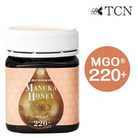マヌカハニー MGO220+ お試しやプレゼントに 250g インカナムマヌカハニー 10+ 活性強度13+ マヌカ蜂蜜 ハチミツ 蜂蜜 オーガニック ニュージーランド AMN13-250