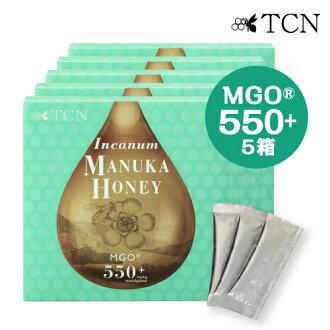 Incaic civilization Nam (R) Manu Kach knee (stick type) MGO(R) 550+ (with 5 g of *10 pack) five set