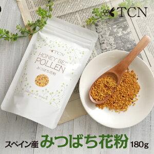 みつばち花粉 ビーポーレン 180g 栄養補給 健康維持 スペイン産 ビタミン ミネラル アミノ酸豊富な植物ポリフェノール 送料無料 健康食品 TCN MK-180