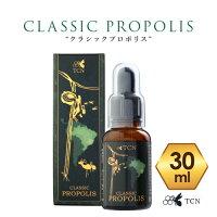 クラシックプロポリス30ml単品送料無料高濃度高品質プロポリス液体原液健康食品ギフトTCNCBP-30