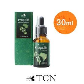 プロポリス 30 スポイト式 30ml単品 送料無料 高濃度 プロポリス 液体 原液 健康食品 ギフト TCN BP-30