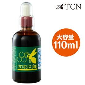 プロポリス 110ml お徳用 大容量 高濃度 液体 原液 スポイド内蔵タイプ BP-110
