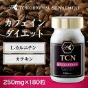 Tb caffeine 01