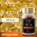 Tb vitamin e 01