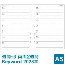 【2019年版リフィル Keyword】【メール便限定】システム手帳 リフィル 2019年 キーワードA5 週間-3 見開き両面2週間 1月/4月始まり両対応 上質紙 (WAR1953)