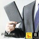 ダ・ヴィンチグランデ・エアリーゴート・聖書サイズ・JDB3021