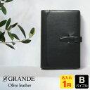 ダ・ヴィンチグランデ・オリーブレザー・聖書サイズ・DB3027