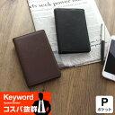 【システム手帳 Keyword】キーワード ポケットジャストリフィルサイズ フェイクレザー リング径8mm 2色