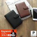 【システム手帳 Keyword】キーワード ポケット ミニ6穴サイズ フェイクレザー リング径15mm 2色