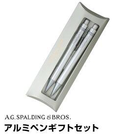 【A.G.SPALDING & BROS.】【メール便対象】スポルディング アルミペンギフトセット