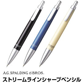 【A.G.SPALDING & BROS.】【メール便対象】スポルディング ストリームライン シャープペンシル