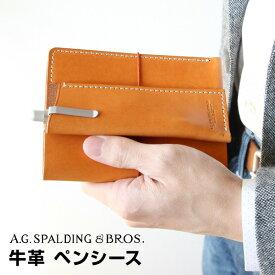 【A.G.SPALDING & BROS.】【送料無料】スポルディング 牛革 ペンシース