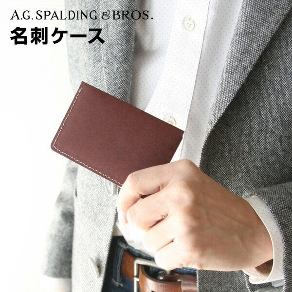 【A.G.SPALDING & BROS.】【メール便対象】スポルディング 特殊紙 名刺ケース