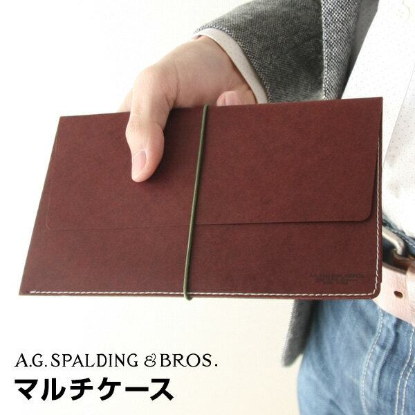 【A.G.SPALDING & BROS.】【メール便対象】スポルディング 特殊紙 マルチケース