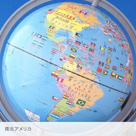 しゃべる国旗付き地球儀・OYV403・アメリカ