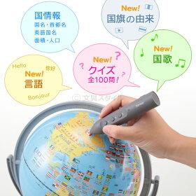 しゃべる国旗付き地球儀・OYV403・コンテンツ