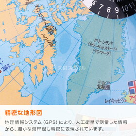 しゃべる国旗付き地球儀・OYV403・海岸線