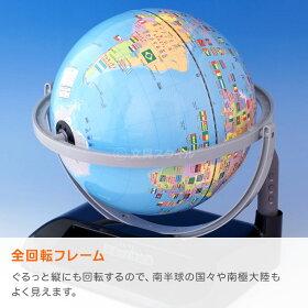しゃべる国旗付き地球儀・OYV403・全回転フレーム