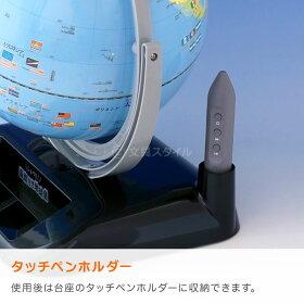 しゃべる国旗付き地球儀・OYV403・ペンホルダー