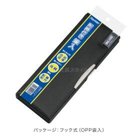 子供用筆入れ鉛筆削器付両開ペンケース(合皮製)FB101【RCP】