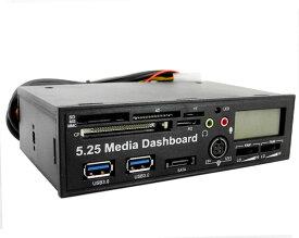 内蔵HDDを抜き差しできる 5.25インチ・ベイ内蔵型 多機能カードリーダー USB3.0 2ポート HUB SATAハードディスク接続ポート付き 温度表示 ファン・コントローラー付き [並行輸入品]