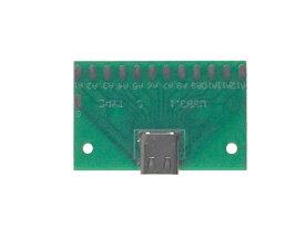 USB-C 3.1コネクタ to パッド変換基盤