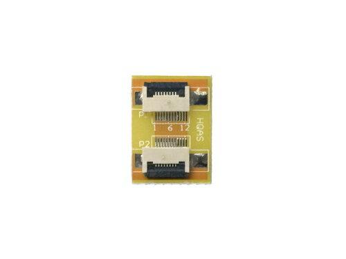 FPC/FFC (8ピン) フラットケーブル 延長基盤 0.5mmピッチ フラットケーブルの延長用に