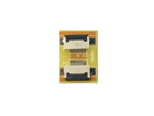 FPC/FFC (10ピン) フラットケーブル 延長基盤 0.5mmピッチ フラットケーブルの延長用に