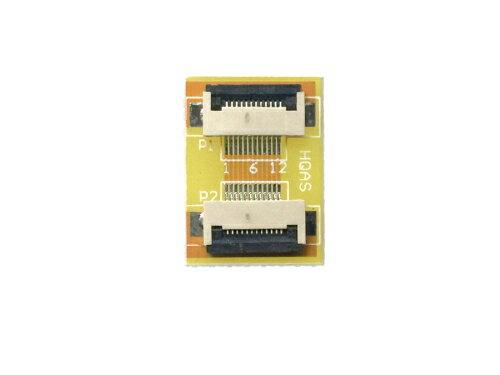 FPC/FFC (12ピン) フラットケーブル 延長基盤 0.5mmピッチ フラットケーブルの延長用に