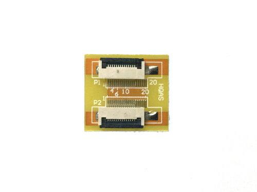 FPC/FFC (14ピン) フラットケーブル 延長基盤 0.5mmピッチ フラットケーブルの延長用に