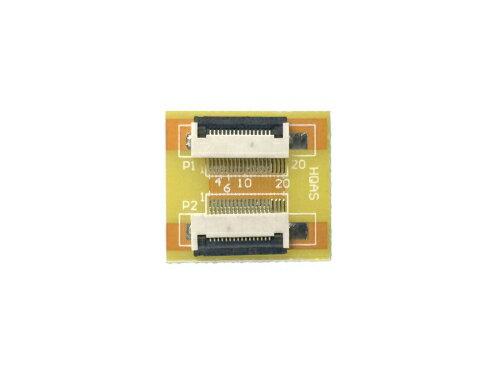 FPC/FFC (16ピン) フラットケーブル 延長基盤 0.5mmピッチ フラットケーブルの延長用に