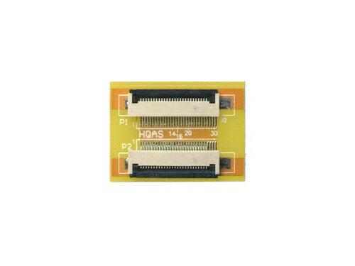 FPC/FFC (26ピン) フラットケーブル 延長基盤 0.5mmピッチ フラットケーブルの延長用に