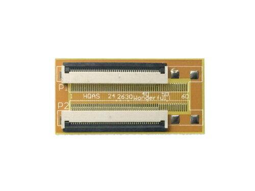 FPC/FFC (45ピン) フラットケーブル 延長基盤 0.5mmピッチ フラットケーブルの延長用に
