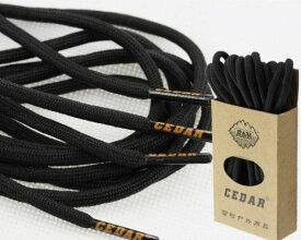 [CEDAR] 高強度 ショートブーツ用靴紐 登山ブーツ用 シューレース 1.5m ペア 2本セット [並行輸入品] (ブラック)