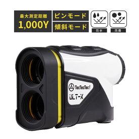 ゴルフ レーザー距離計 距離測定器 距離計測機 高低差 保証2年 傾斜モード 精度±0.3Y tectectec ULTX1000 テックテック 110×76×41mm おすすめ ランキング