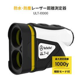 ゴルフ レーザー距離計 距離計測機 距離測定器 高低差 保証2年 傾斜モード 精度±0.3Y tectectec ULTX1000 テックテック 110×76×41mm