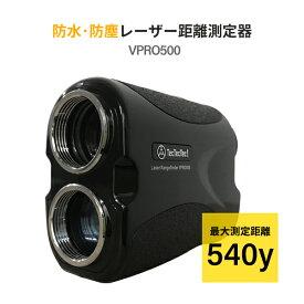 ゴルフ レーザー距離計 距離測定器 距離計測器 保証2年 精度±1Y tectectec VPRO500 テックテック 104×72×41mm おすすめ ランキング