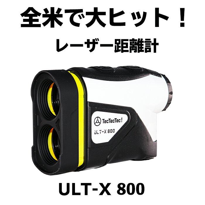 ULT-X800レーザー距離計計測器ゴルフTecTecTecテクテクTECTEC110mm×76mm×41mm