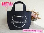【新作】TEDDY&KANONキャンバストートバッグ【犬用お散歩バッグ】