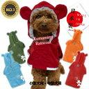 犬服 セール【小型犬 中型犬】犬 レインコート 日本製 可愛い くま耳 犬 かっぱ ポンチョ 雨 トイプードル ダックス 柴犬【犬用】小型…