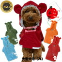犬服 セール【大型犬用】犬 レインコート 日本製 可愛い くま耳 犬 かっぱ ポンチョ 雨【犬用】ゴールデンレトリバー バーニーズ etc【…