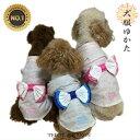 犬 服 夏用 素材とデザイン、着せやすさにこだわった 犬服 ゆかた(浴衣)〜桜〜【小型犬・中型犬用】犬の服 セール【チワワ、ダックス…