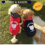 【TEDDY&KANON】あったか裏起毛パーカー防寒着犬服冬【犬服】前全開タイプ【小型犬中型犬】【チワワダックスプードル柴犬】【RCP】