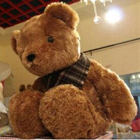 くま ぬいぐるみ 特大 大きい クマ 熊 おもちゃ 大 ギフト 子供 彼氏 彼女 家族 出産祝い ふわふわ 誕生日 クリスマス プレゼント 女の子 男の子 小学生 女性 お祝い 結婚式 贈り物 子供部屋 ベッドサイド 抱き枕 インテリア 88cm テディベア かわいい