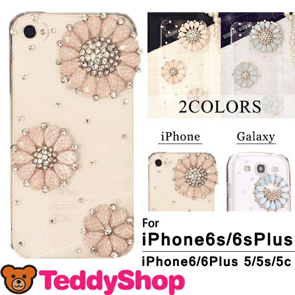 iPhone6s iPhone6 Plus iPhone5 iPhone5s iPhone5c ケース アイフォン6sプラス アイフォン6 アイホン6s アイフォン5s GalaxyS4 ギャラクシーS4 スマホカバー クリア ハード 花 ラインストーン